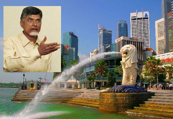 'సింగపూర్'లో చంద్రబాబు కంపెనీ