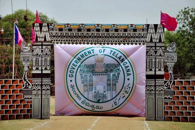 తెలంగాణలో మరో 11 కేసులు..జీహెచ్ ఎంసీలోనే