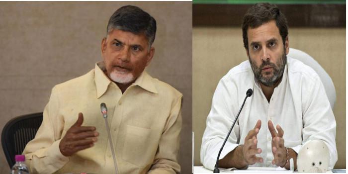 కాంగ్రెస్ తో పొత్తు..లాభనష్టాలపై టీడీపీ తర్జనభర్జన