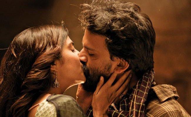 'భైరవ గీత' మూవీ రివ్యూ