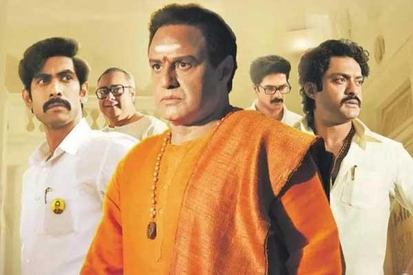 'మహానాయకుడు' మూవీ రివ్యూ