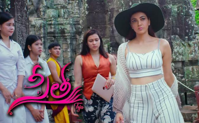 'సీత' టీజర్ విడుదల