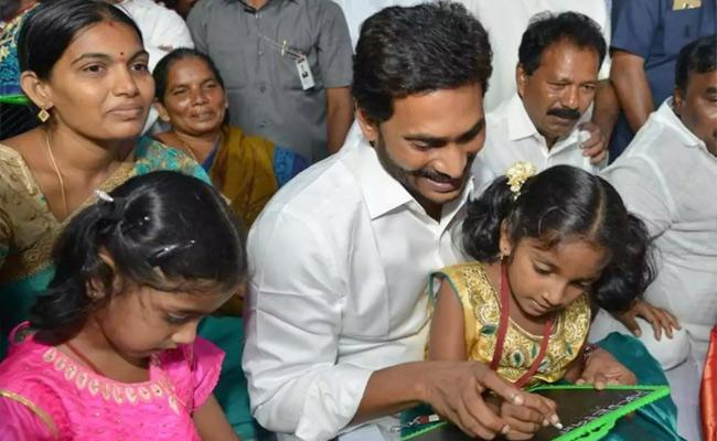 'అమ్మ ఒడి'పై జగన్ సర్కారు పూటకో మాట