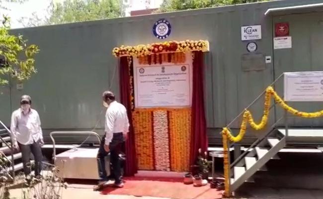 దేశంలోనే తొలి మొబైల్ వైరాలజీ ల్యాబ్ హైదరాబాద్ లో