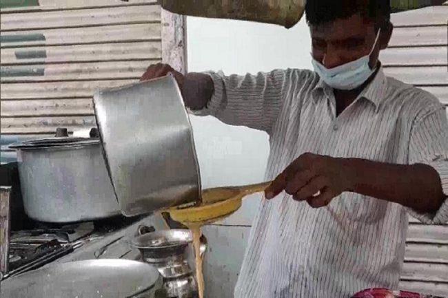 బ్యాంకు లోన్ కోసం దరఖాస్తు చేస్తే 50 కోట్ల షాక్