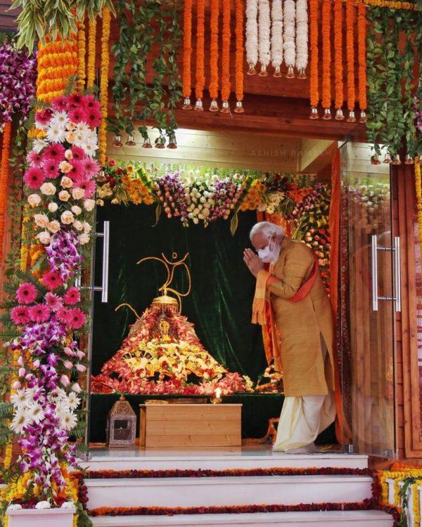 రామజన్మభూమిని సందర్శించిన తొలి ప్రధాని