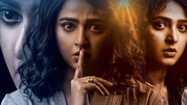 'నిశ్శబ్దం' మూవీ రివ్యూ